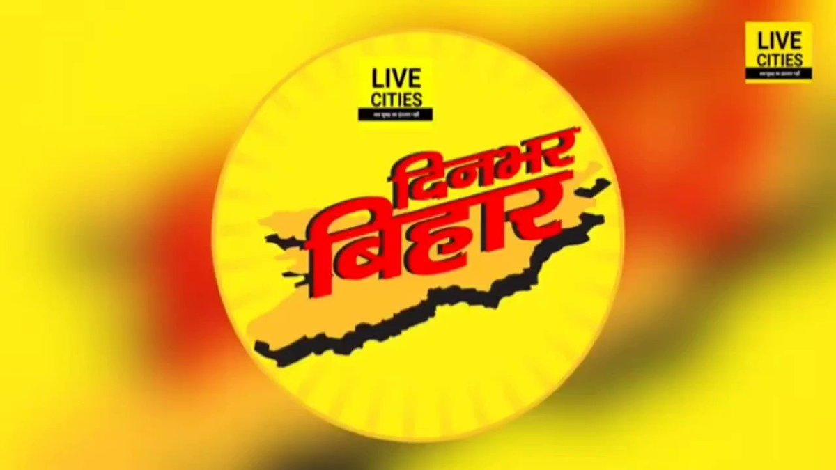 फिल्म #तांडव पर नहीं थम रहा विवाद, #मुजफ्फरपुर में लोगों ने फूंका अभिनेता #सैफ अली खान का पुतला .. #बिहार_न्यूज #Bihar_News #Muzaffarpur #Film #Tandav #SaifAliKhan