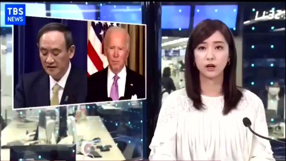 1月28日の #TBSニュース で、#田村真子 アナウンサーは、#菅総理 と #バイデン大統領 との電話会談の内容について報道しました。  美しい女性をいつまで観ていても飽きが来ませんね! https://t.co/7nQ247G8v0