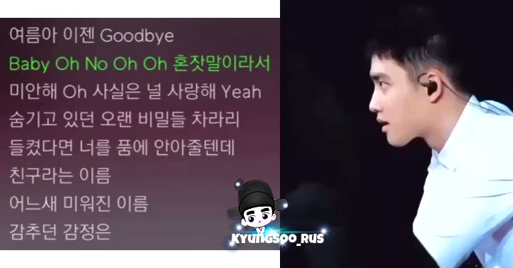 #кёнсу #EXO #oosehun #exofanart #chanchen #chen #dorama #kpop  #дорама2020 #дорама  #kdoramas #doramakorea #music  #해피됴데이 #경수야_생일축하해 #OurPrideKyungsooDay  #дио @weareoneEXO @layzhang @B_hundred_Hyun
