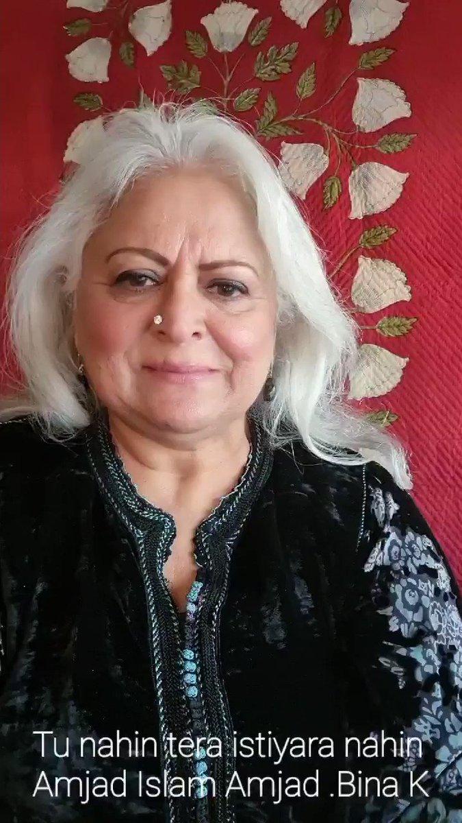 Tu nahin tera istiyara nahin .Amjad Islam Amjad  #UrduPoetry #urduhashtag #urduzubaan @mumtazpatels @WardaNadiadwala @WardaNadiadwala @SanjoyRoyTWA @DrArvind_Singh @mfaisalpatel @IuliaVantur
