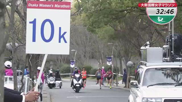 【第40回 #大阪国際女子マラソン 10キロ速報】10キロ地点通過‼️大会史上初 #川内優輝 さんら男子ペースメーカーが日本記録更新ペースで引っ張ります✨TVerでライブ配信➡️YouTubeで四千頭身&渋井陽子さんの裏生実況➡️