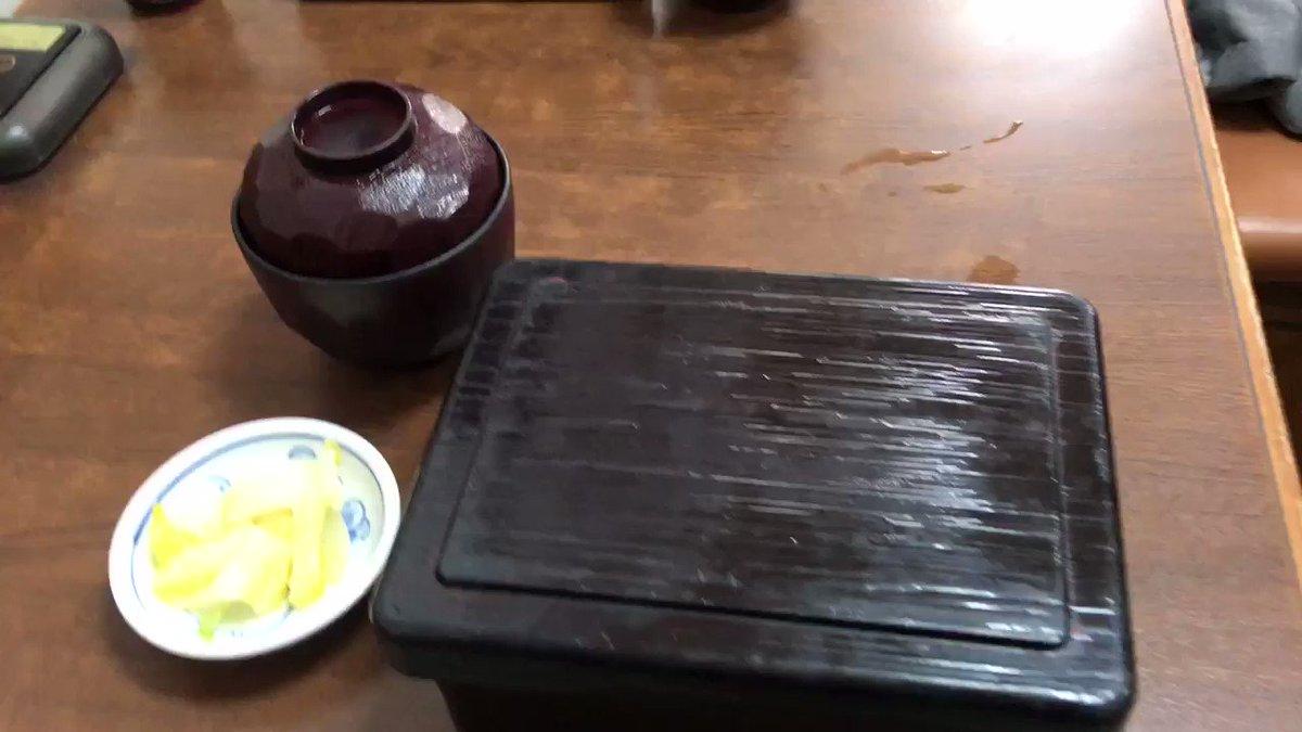 日本一と呼ばれる利根川の天然鰻に限りなく近い坂東太郎を神奈川県で唯一食べられる名店‼️お食事処 スズキ(神奈川県横浜市港北区篠原町)詳細はこちら↓↓↓↓↓