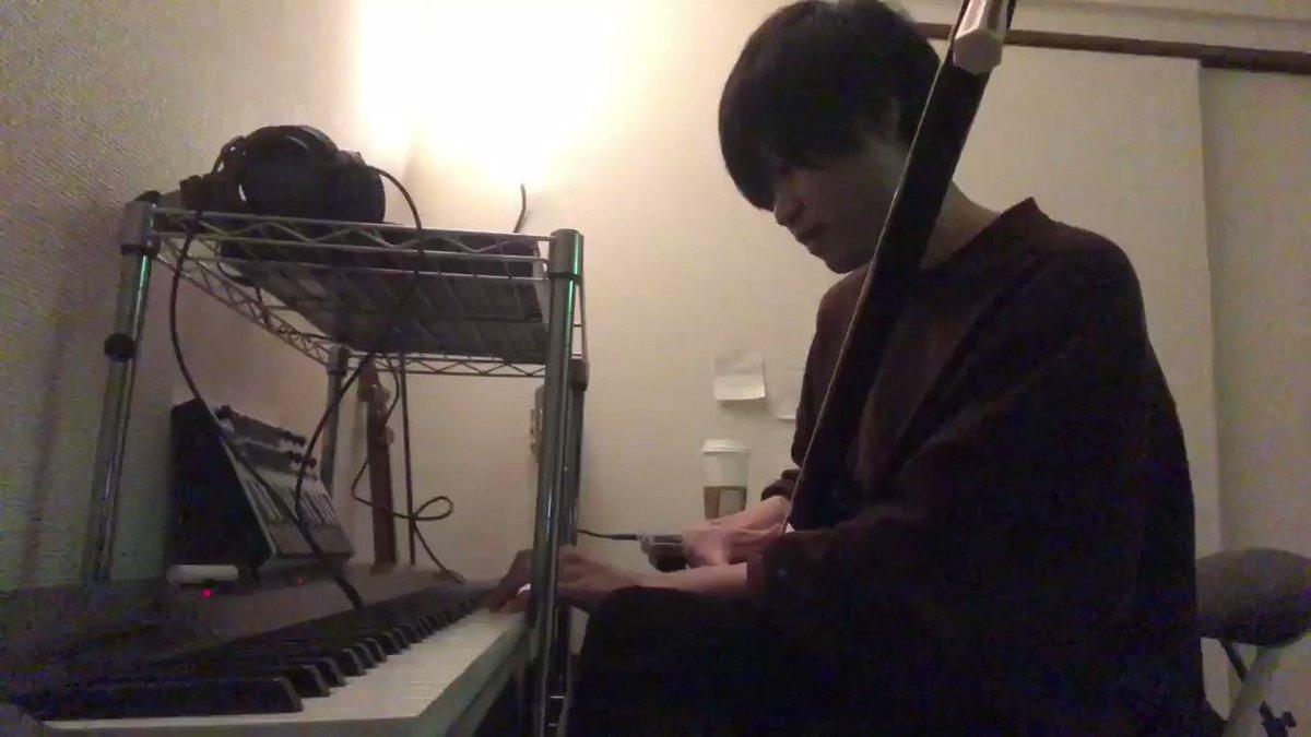 三味線とピアノ同時に弾いてみた。