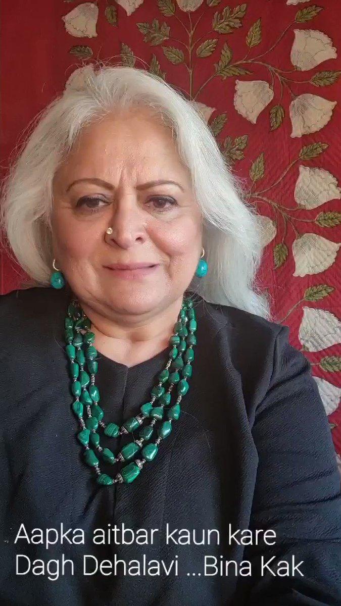 Aapka intezar kaun karey ..Dagh Dehalavi...Recited by Bina Kak