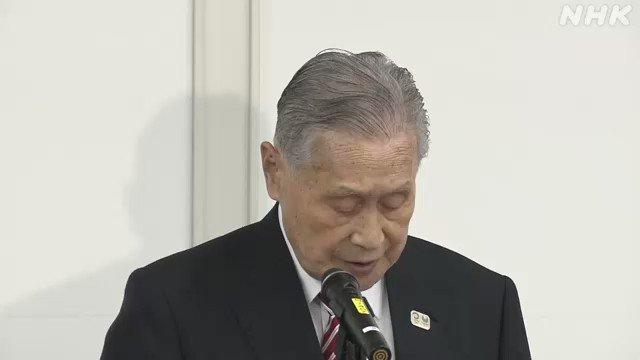東京オリンピック・パラリンピック組織委員会の森会長がJOC=日本オリンピック委員会の評議員会で「女性がたくさん入っている理事会は時間がかかる」などと発言し、国内外から批判の声が上がったことを受け、森会長は都内で報道陣の取材に応じています。#nhk_video