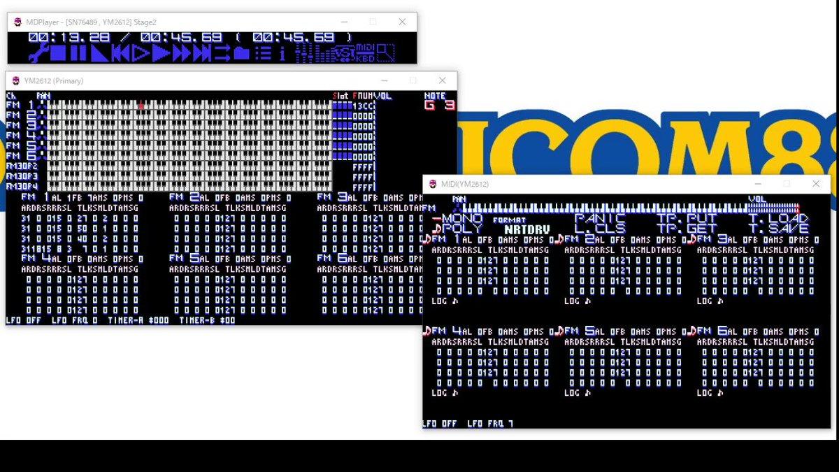 #MDPlayer STBL126 2021/02/05MIDI鍵盤:NAudioからキーオン時に受け取るインスタンスの型が変わっていたので調整。