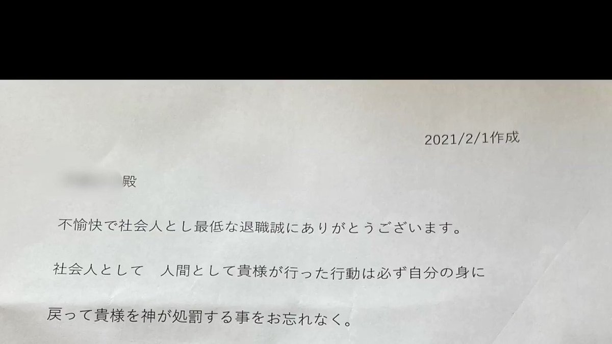 @kachokun 稀に見る怪文書だったので読み上げました。
