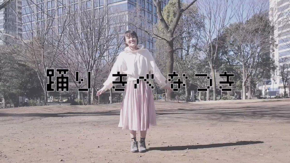 【踊ってみた第二弾】45秒を囲碁の女流棋士が踊ってみました!45秒でなにができる~?YouTube→niconico→