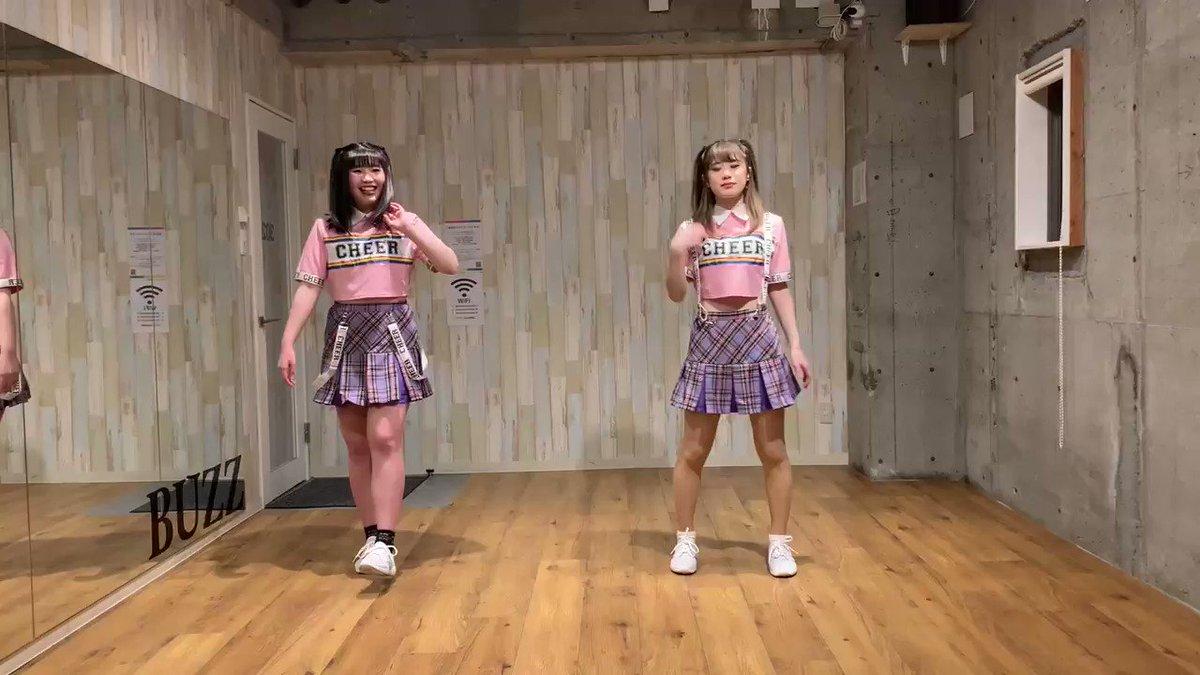 #スタバズチャレンジ #BUZZ(@buzz_rental ) #踊ってみた #45秒 #れっこ #愛絵れみ #岡本ゆみこ (@okamoto_yumiko )いつもお世話になっています (♡ᴗ͈ˬᴗ͈)⁾⁾⁾💝🍀BUZZさん大好き(´>ω<`)❤🎶当たりますようにっ꒰⑅ › ·̮ ‹ ⑅꒱🌟✨✨