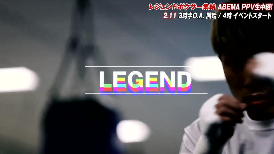 2.11、ABEMA PPVでやらせていただくことになりました。井上尚弥選手がABEMAに登場するのは初めてです。▶︎ @naoyainoue_410