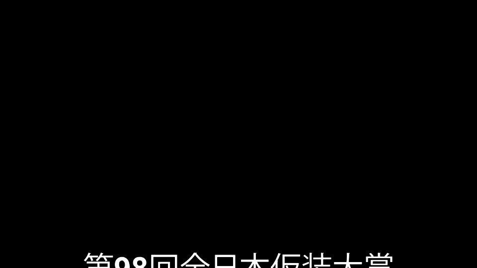 【放送まであと2時間】 今回も視聴者投票をおこないます❗ スマートフォン・パソコン・タブレットから投票できるので、是非ご参加ください(*^^*) #仮装大賞 #萩本欽一 #香取慎吾 #欽ちゃん香取慎吾の全日本仮装大賞  #日テレ #今夜7時