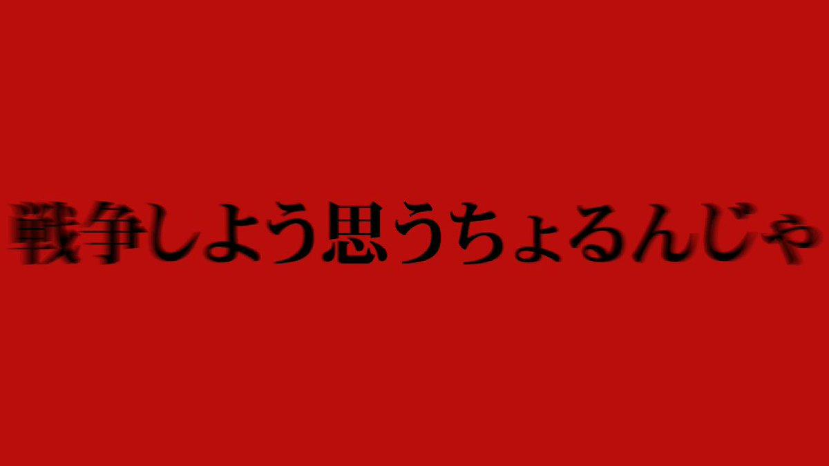 呉原東署・刑事 日岡秀一 #松坂桃李「本作の製作を正式に聞いた時、遂に前作『#孤狼の血』のクランクアップ時に役所さんからいただいて、3年間御守りのように肌身離さずもっていたライターの出番だ!と思いました。今の自分にできうることは精一杯やりきれたので悔いはないです。」#孤狼の血LEVEL2