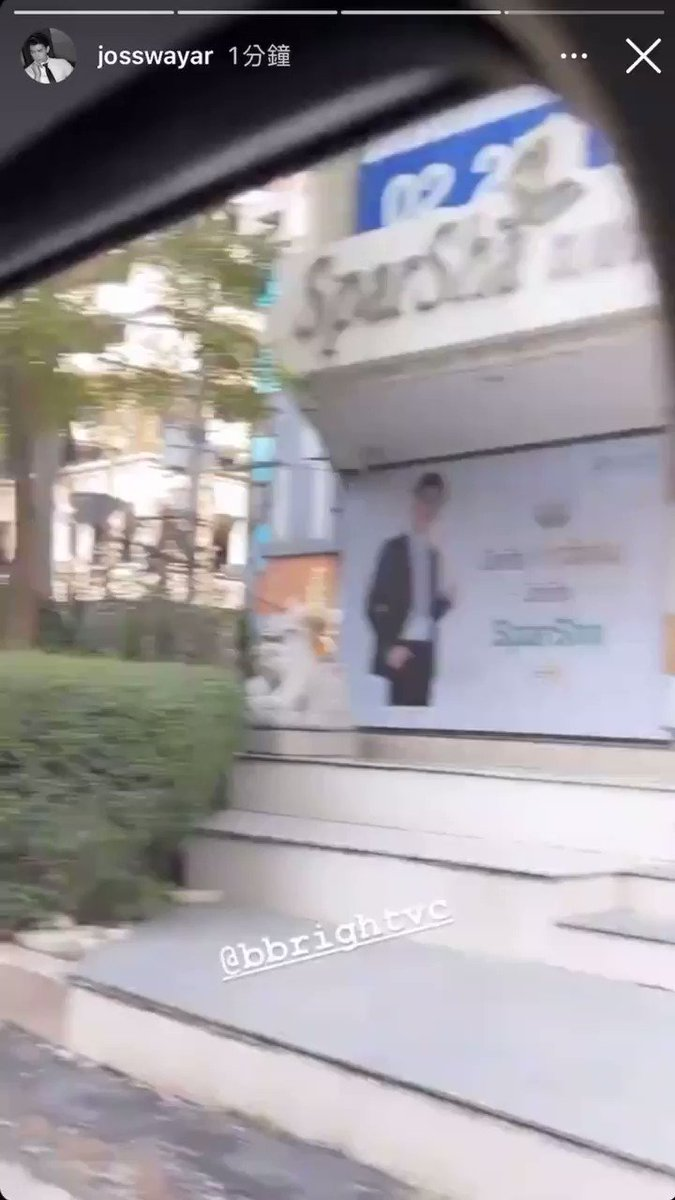 Joss偶遇廣告看板✨