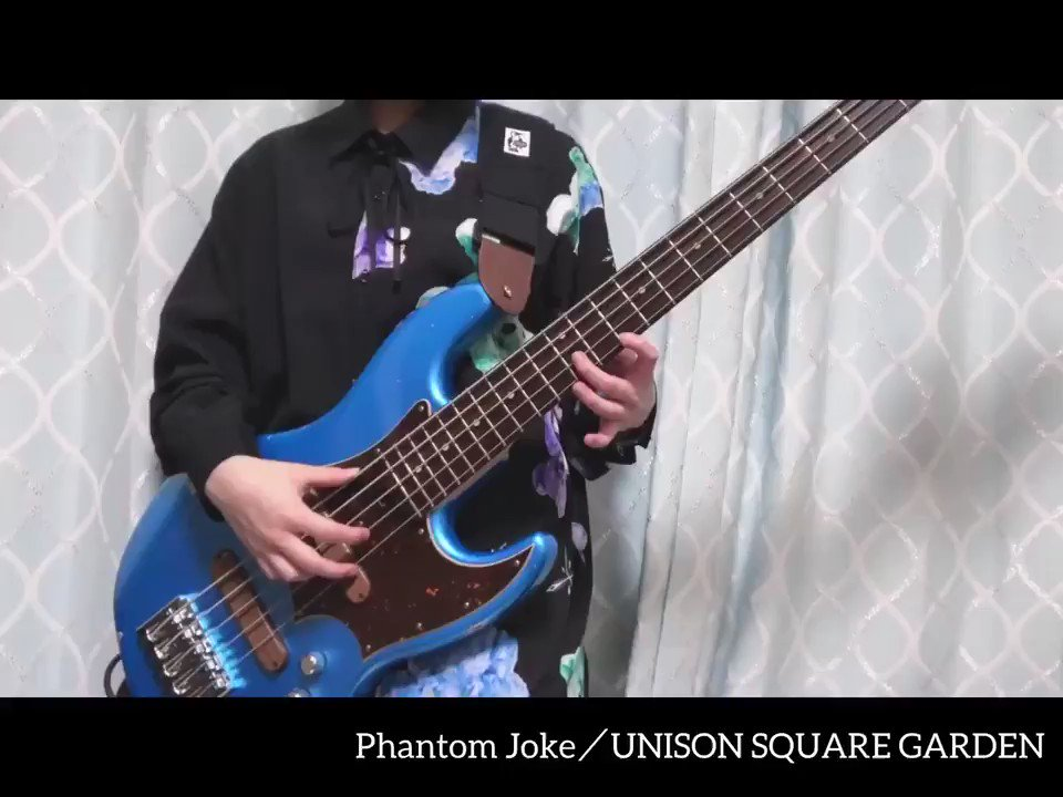 UNISON SQUARE GARDENPhantom Joke  弾きました!!!