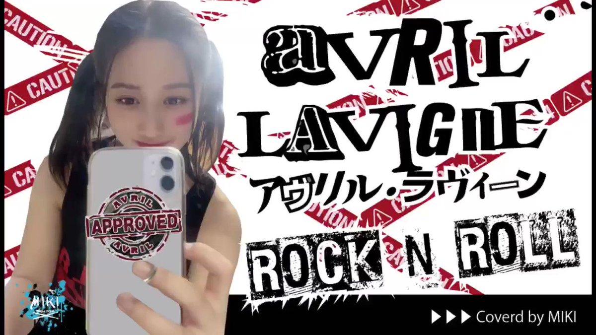 【Youtube活動】女子高生ドラマーMIKI🥁(@miki__drums )叩いてみたシリーズ👍今回はAvril Lavigne(@AvrilLavigne )タイトル : ROCK N ROLL動画はこちら👇#アヴリル
