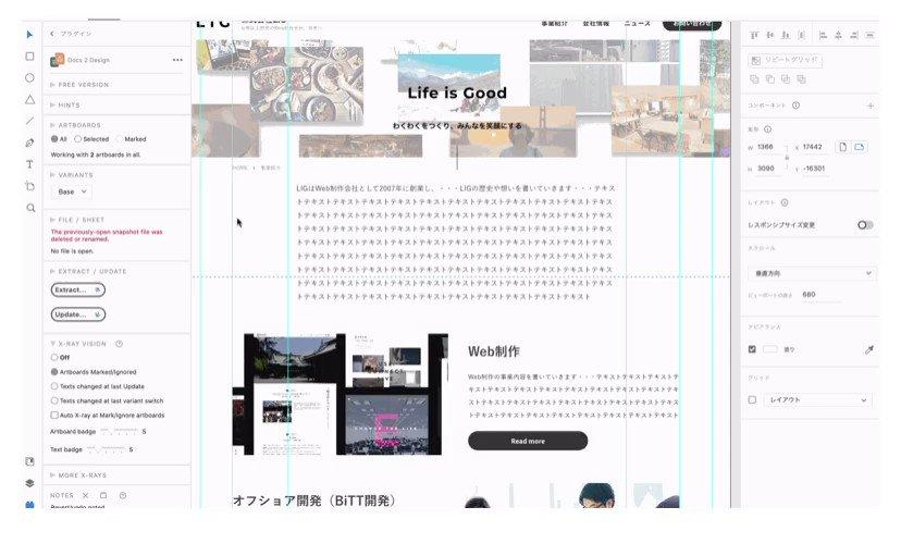 AdobeXDの「Docs 2 Design」というプラグインで、Googleスプレッドシートのテキストを一瞬で流し込めるらしい。めちゃ便利!