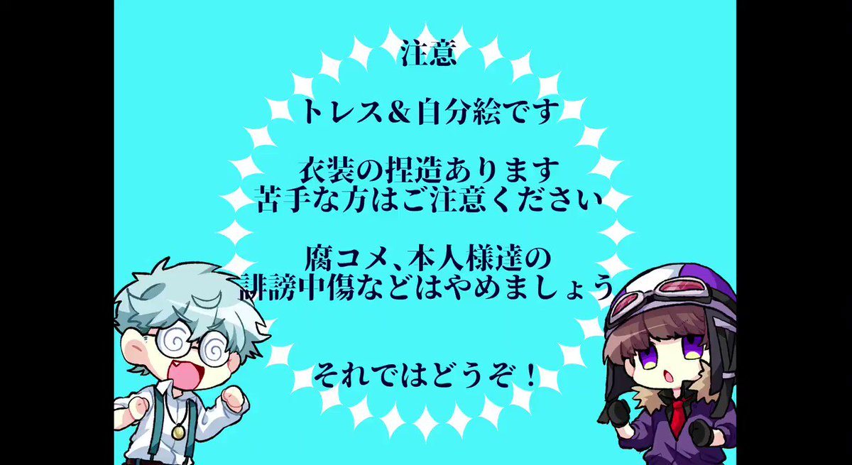 #鬱先生9周年記念祭#大先生9周年記念祭改めておめでとうございます!utでぷんちき!