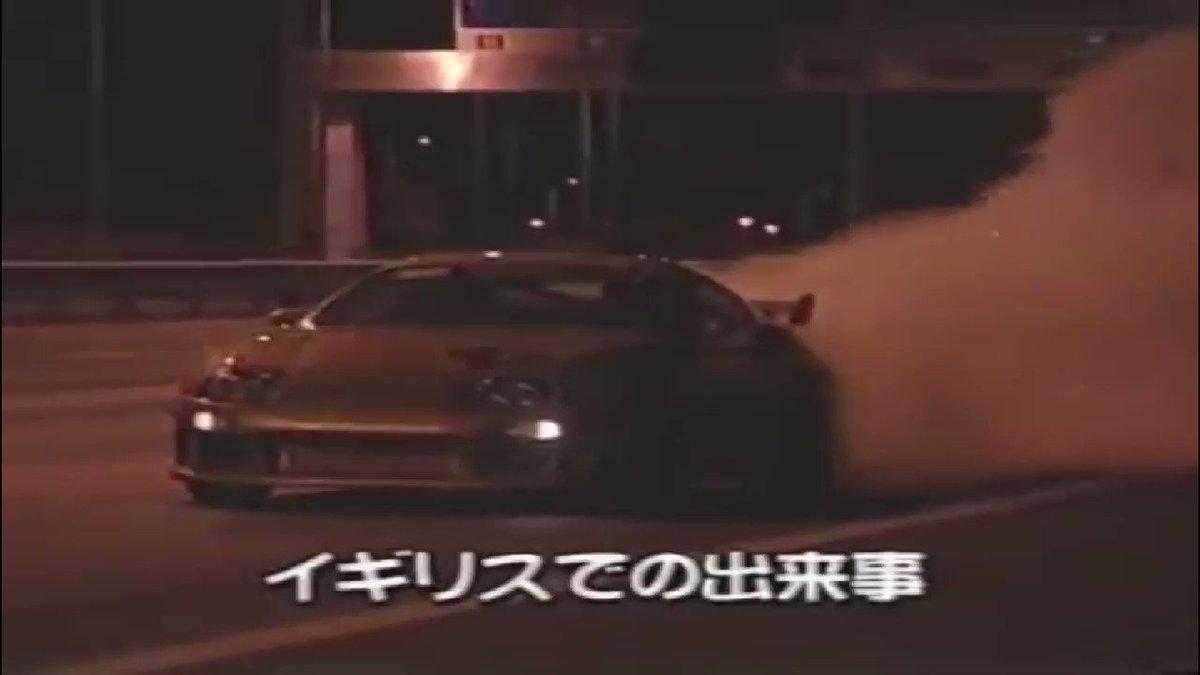 時速320キロのスピード違反の男