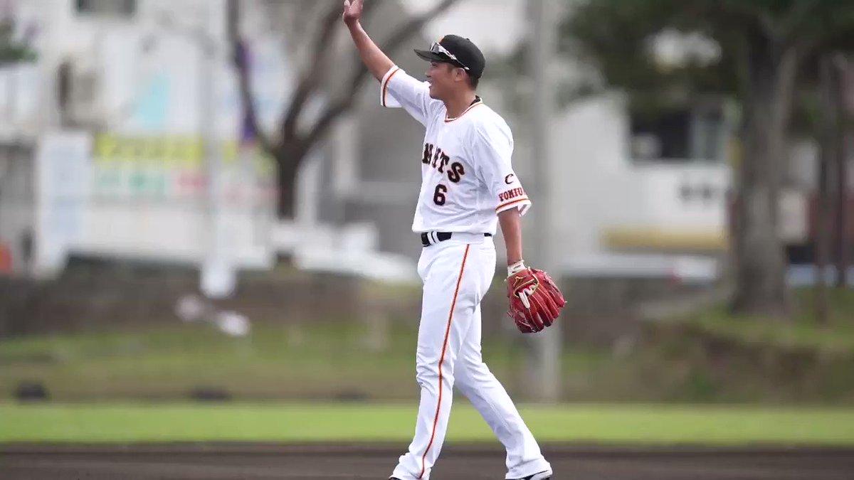 【巨人春季キャンプS班】#坂本勇人 選手の居残り特守です。#ジャイアンツ#野球