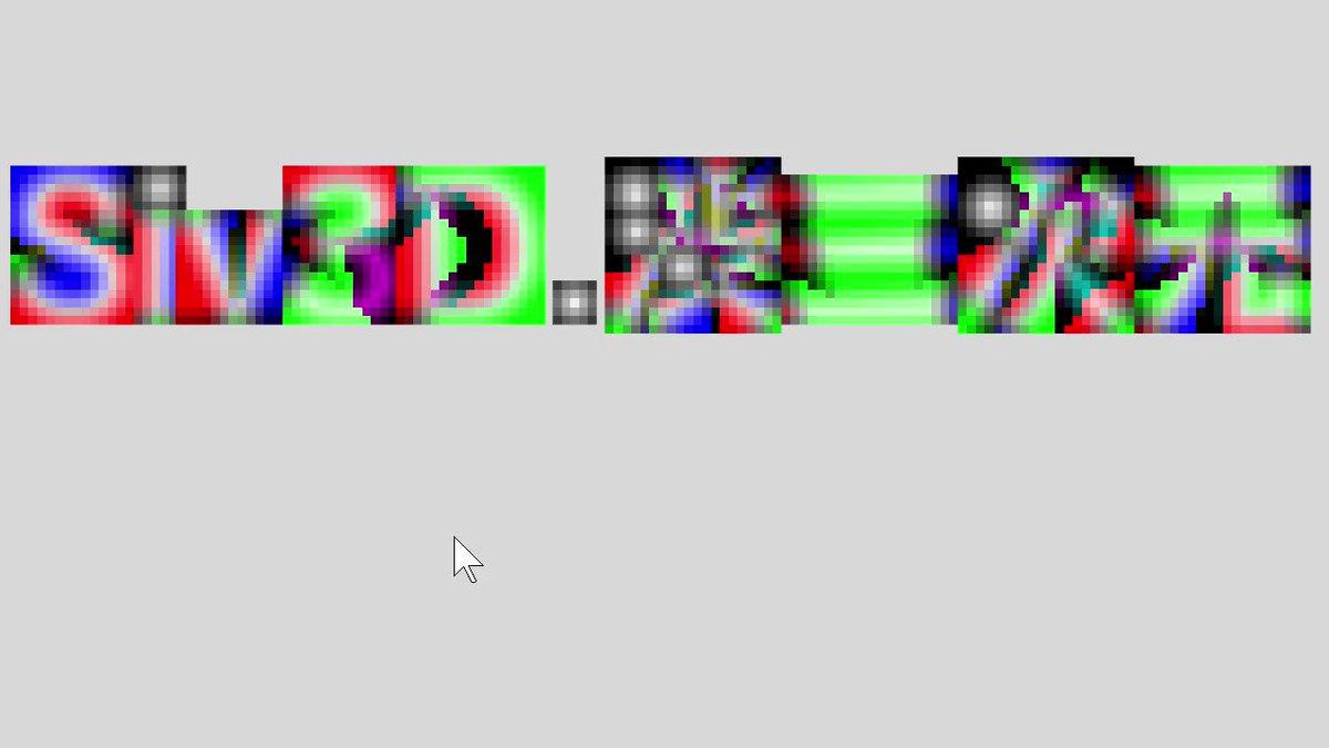 20 x 20 ドットより小さな RGB 画像なのに、くっきり拡大縮小できる文字を表現できちゃうのが MSDF です。