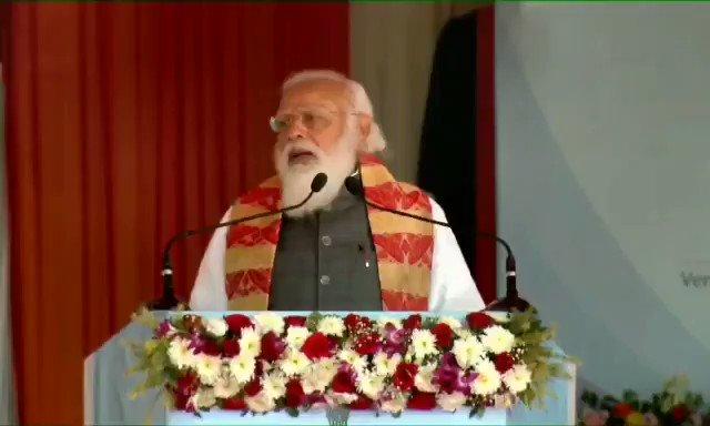 Thank you PM @narendramodi ji for starting your speech in Assamese, great moment for all of us. প্ৰধানমন্ত্ৰী শ্ৰীযুত নৰেন্দ্ৰ মোদী ডাঙৰীয়াক সমগ্ৰ অসমবাসীৰ তৰফৰ পৰা সহস্ৰ প্ৰনাম আৰু ধন্যবাদ নিজৰ বক্তৃতাৰ আৰম্ভনি আমাৰ স্ৱভাষাত কৰাৰ বাবে । #NaMoWithNewAssam