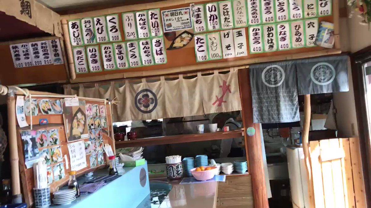 寿司舟見たさについつい注文し過ぎてしまう小舟の流れる回転寿司‼️鮨ざこや(熊本県天草市亀場亀川)詳細はこちら↓↓↓↓↓