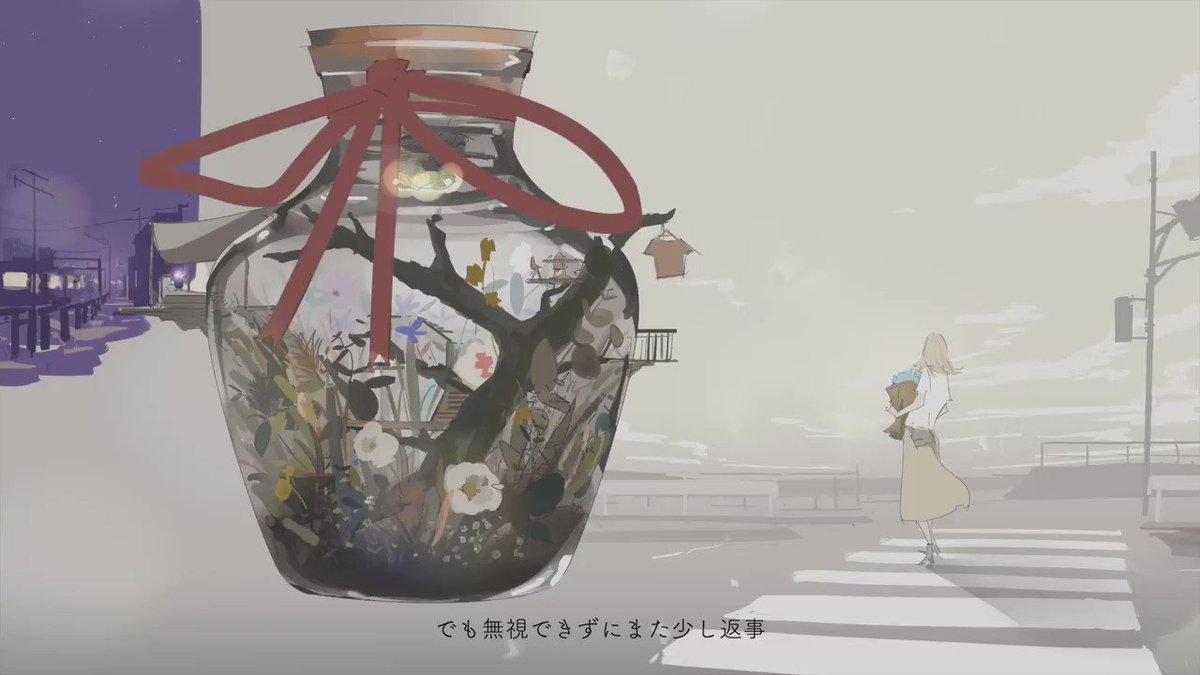 花言葉永遠、終わりのない愛情ドライフラワー / 優里  full covered by 春茶#ドライフラワー#優里