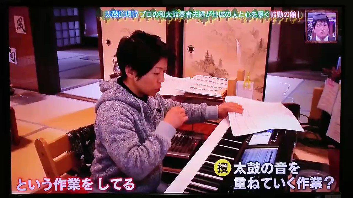 太鼓 道場 和歌山 夢と地元愛 響く和太鼓〜若手演奏家集団「IKORA」