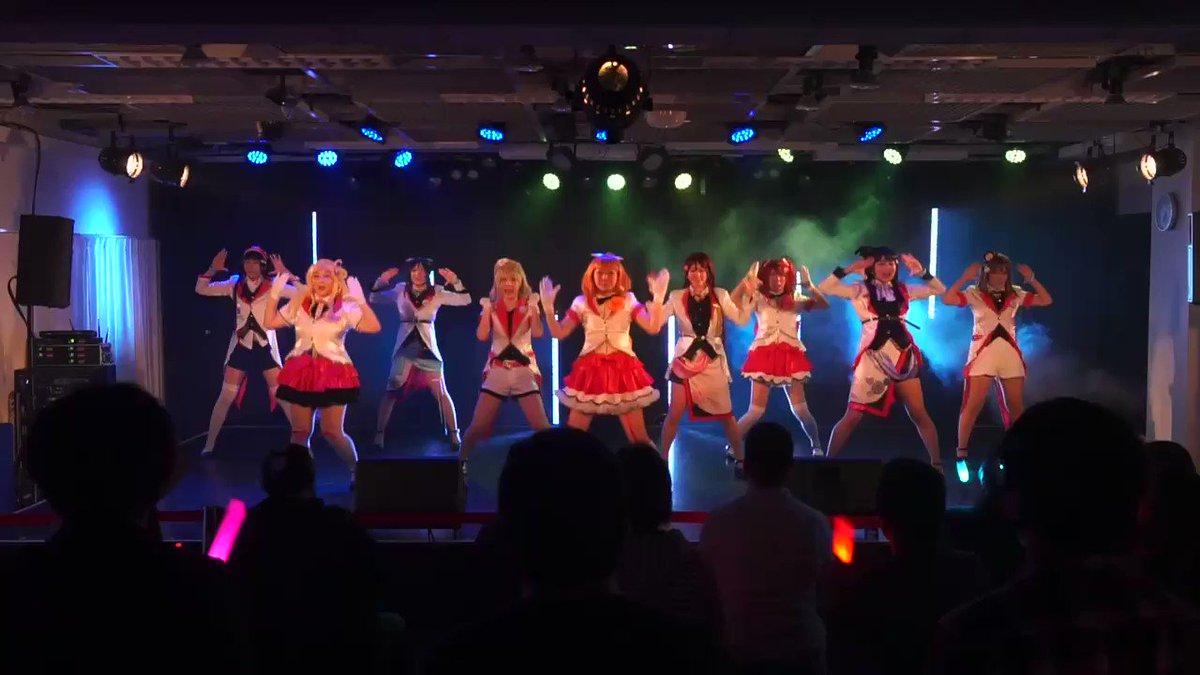 【ラ!サ!!】MIRAI TICKET 踊ってみた at ステラGirlsParty【9Mermaid】 niconicoYouTube最後のイベント動画です🎫✨#9Mermaid#ないま#ないまを応援しよう#ないまラスイベ動画