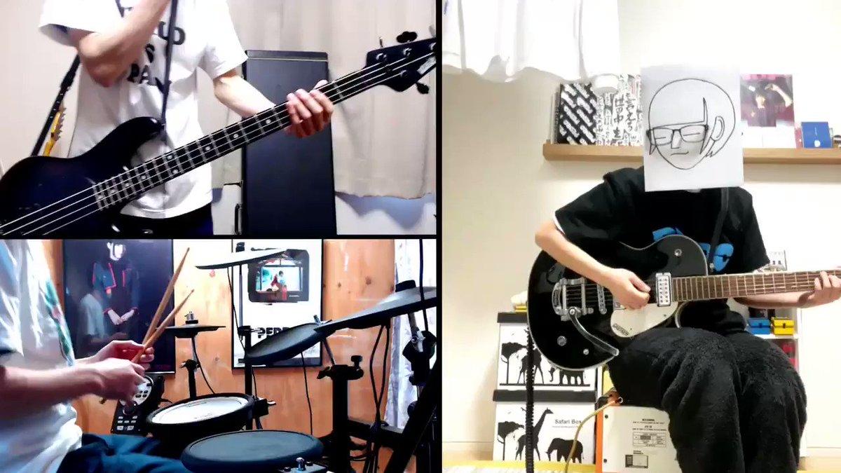 ヲタク2人(ツナとトキノスケかもしくはイス)が愛してる人に本気で「愛してるベイベー」弾いてみたこの気持ちアユニちゃん 田渕さん 毛利きゅんに届けぇぇぇッ!!!🔥🎊㊗💜❤💙💚アユニちゃん 愛してるベイベー!#PEDRO武道館#PEDRO弾いてみた@iSU_BiSH:ベースとドラムと編集@1pE0DR3o1:ギター