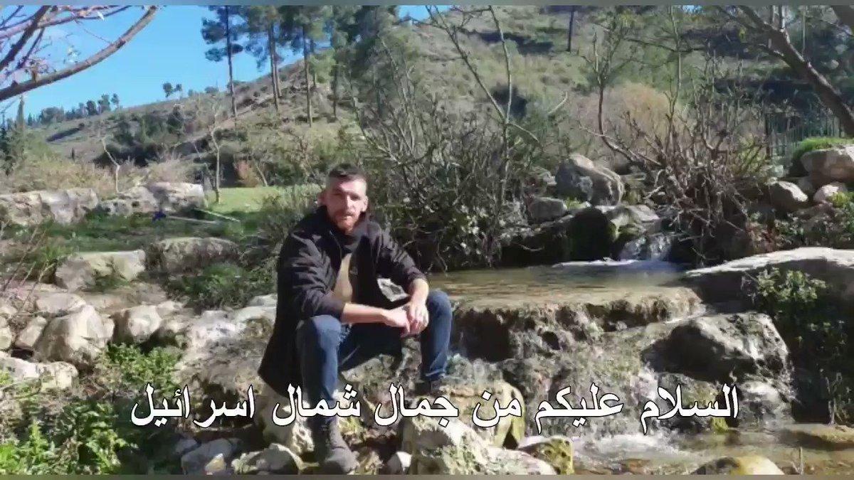 مروان، مواطن عربي اسرائيلي يوجه رسالة سلام للعالم العربي وسكان الشرق الاوسط  …