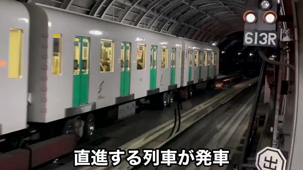 衝撃的なポイント切り替えをする札幌市営地下鉄。