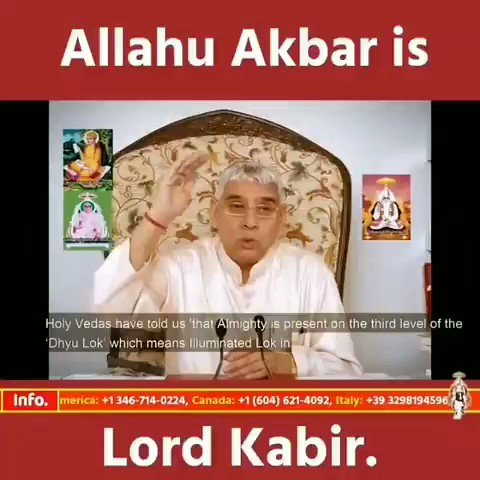 #wednesdaythought In the Quran Sharif Surah-Kaf 18 verses 60-82, there is evidence that Hazrat Musa sends Allah to the one having more ilm (true philosophy). Whose name is al-Khidr (Kabir ji). @SaintRampalJiM -Visit Satlok Ashram YouTube Channel