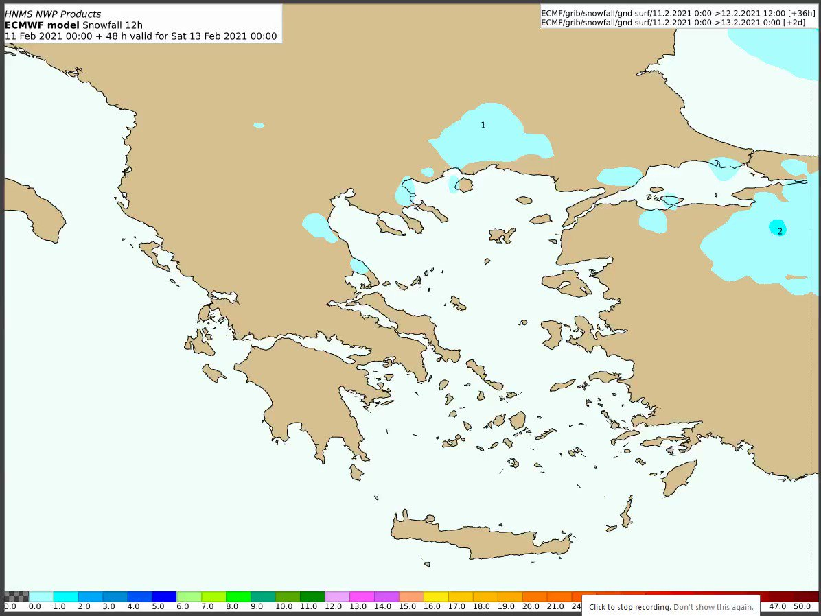 Οι περιοχές που θα επηρεαστούν από χιονοπτώσεις, περίπου μέχρι το τέλος της ερχόμενης εβδομάδος, ανά 12ωρο. Το πρώτο κύμα Σάββατο - Κυριακή και το δεύτερο από Δευτέρα έως Σάββατο, με προσήνεμο χιονιά στην Ανατολική Ελλάδα.