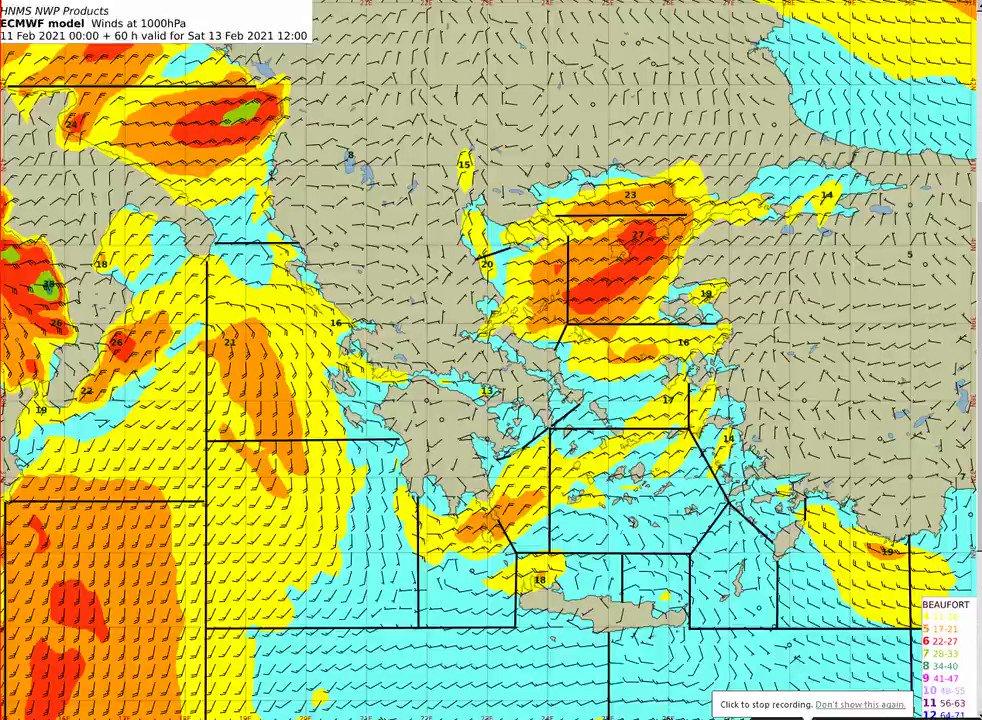 Θυελλώδεις B-BA #άνεμοι 7 με 8 μποφόρ θα επικρατήσουν από το Σάββατο το βράδυ στο βόρειο Ιόνιο και το βόρειο Αιγαίο, που από την Κυριακή θα φτάσουν στο βόρειο Αιγαίο τα 9 μποφόρ. Από τη Δευτέρα μέχρι την Τετάρτη στο Αιγαίο άνεμοι εντάσεως τοπικά σε επίπεδο #θύελλας 10 μποφόρ.