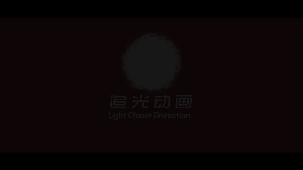 🎊㊗️『白蛇:縁起』日本語吹替版が公開決定㊗️🎊  弊社で字幕版を配給した『白蛇:縁起』がなんと・・・超!豪華声優陣での吹替決定~~~~!! 主演は  #三森すずこ さん×#佐久間大介 さん(#SnowMan)  ブシロードムーブさんとの共同配給✨ 2021年夏公開予定🐍#白蛇縁起