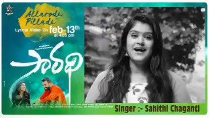 #AllarodePillade Lyrical video from @NTarakarathna's #SARADHI is releasing tomorrow at 4.05 PM @PanchaBhootha Creations Production No.1 🎬 by @RameshJakata 🎶 by #SiddharthWatkins 💰 by #PNareshYadav, #YSKrishnaMurthy, #PSiddeswaraRao