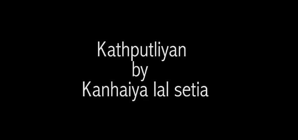 कठपुतलियाँ  श्री कन्हैयालाल सेठिया द्वारा लिखित कविता । #राजस्थानी #राजस्थानिभाषा