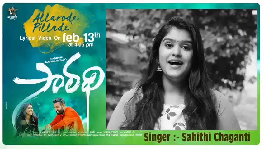 Singer Sahithi Chagantu about #AllarodePillade Lyrical video releasing in 2 Hours @NTarakarathna's #SARADHI @PanchaBhootha Creations 🎬 by #JaakataRamesh 🎶 by #SiddharthWatkins 💰 by #PNareshYadav, #YSKrishnaMurthy, #PSiddeswaraRao @VrMadhuPr #HappyValentinesDay