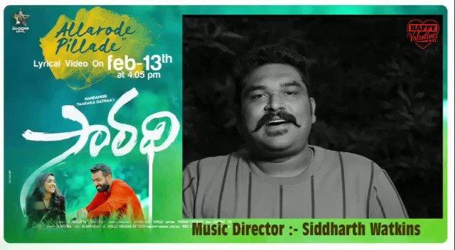 Music Director #SidaharthWatkins about #AllarodePillade Lyrical video releasing in 1 Hour @NTarakarathna's #SARADHI @PanchaBhootha Creations 🎬 by #JaakataRamesh 🎶 by #SiddharthWatkins 💰 by #PNareshYadav, #YSKrishnaMurthy, #PSiddeswaraRao @VrMadhuPr #HappyValentinesDay