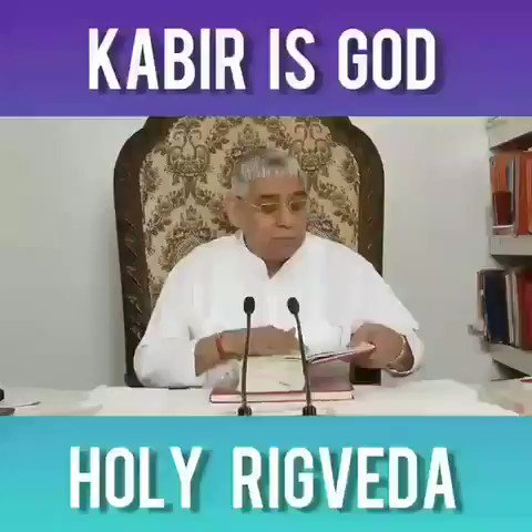 #mondaythoughts  Yajurved chapter no. 29 shlok no. 25 The kind Supreme God who is the real friend of a living being and who in the form of a messenger brings and imparts his sound knowledge is himself Kabir.   -Saint Rampal Ji Maharaj