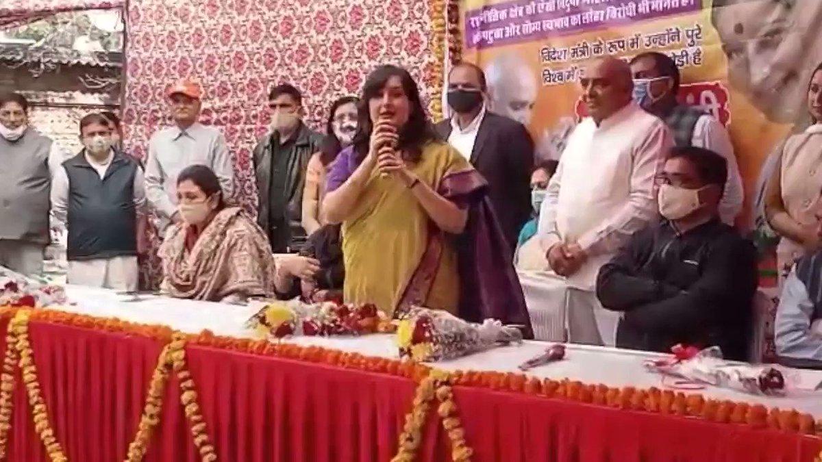 1996 से हर साल माँ @SushmaSwaraj अपना जन्मदिन जीवनदीप कुष्ट आश्रम में मनाती थीं । उसी परंपरा को जारी रखते हुए हमने कल उनका जन्मदिन मनाया।  माननीय @siddharthanbjp Ji तथा @RSharmabjp Ji, मैं आपके आशीर्वाद के लिए आभारी हूँ। 🙏 #SushmaSwaraj