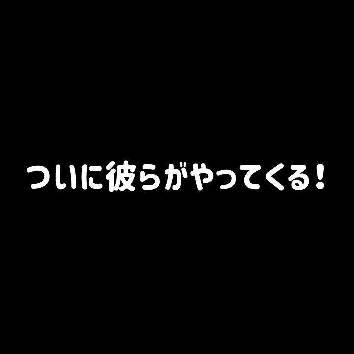 2月19日(金)PM7:00 遂に今日オンエアします  HAPPY TIME with NCT 127  ⇩こちらのリンクからPM7:00に お会いしましょう  チャンネル登録お忘れなく ♀️ youtu.be/T-piriVbI90