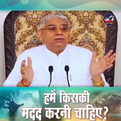#GreatestGuru_InTheWorld #FridayThoughts The Final Avatar! Supreme Saint Rampal Ji Maharaj Born in a small village, Dhanana, District - Sonipat, Haryana India. Birth Date 8th September 1951.  @SaintRampalJiM