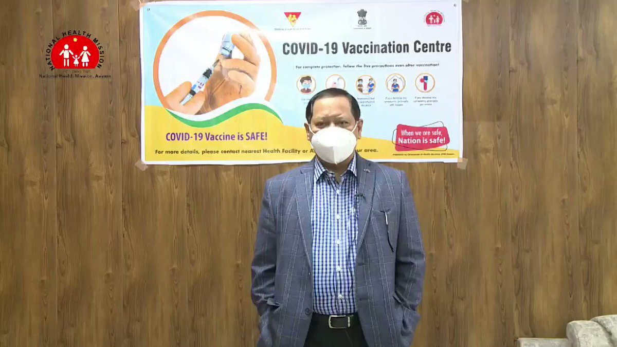 #LargestVaccineDrive Shri. Bhaskar Jyoti Mahanta, IPS, Director General of Police, Assam shares his experience after taking the #1st dose of #CovidVaccine today. @MoHFW_INDIA @DGPAssamPolice @gpsinghassam @PomiBaruah @assampolice