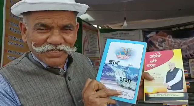 """#MeditationMiracles #thursdaymorning Devotees of Saint Rampal Ji Maharaj is serving free Spiritual Books """"Gyan Ganga"""" and """"Way of Living""""  To Order free of Cost drop your contact on Comment box. #thursdayvibes #GodMorningThursday"""