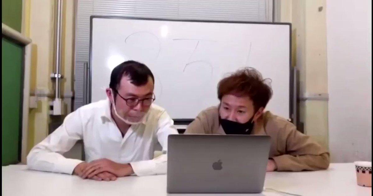【ご報告】 ジョイマン高木さんご本人がYouTubeの生配信にてモルカー漫画のネタを披露して下さいました!!!!!!!!!!!(35秒ごろ)