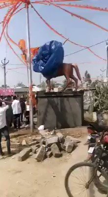 Nizamabad, - Telangana.  Police didn't give permission to unveil the statue of Shri Chatrapati Shivaji Maharaj but Nature did it because nature doesn't need anyone's permission.  Source: FB