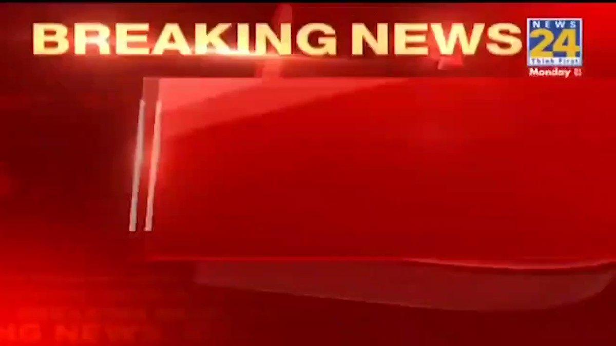 आज बंगाल-असम के दौरे पर PM Modi, चुनाव से पहले कई परियोजनाओं का करेंगे उद्घाटन  #WestBengalElection2021 #Assam