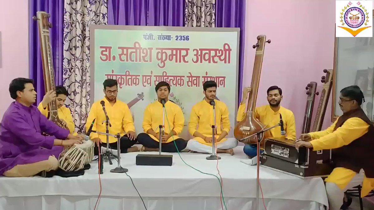 Saraswati Vandana by students of Sangeet Kamal Sansthan #Raga #raagaworld #raag #basantpanchami #raagbasantbahar #classical #classical_music_lover #classicaloid #MusicVideo #MusicProducer #musician #PerformanceArt #Lucknow #saraswatipuja #ArtistOnTwitter #Artist #studentlife